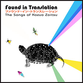 Found in Translation : The Songs of Kazuo Zaitsu V.A.