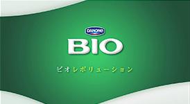 DANONE Bio Revolution