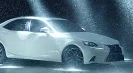 Lexus Soundscape
